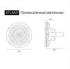 Светодиодный светильник ATLANT-120P