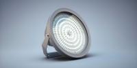 Светодиодный светильник ATLANT-70