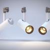Трековый светодиодный светильник GLOBAL S20