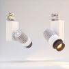 Трековый светодиодный светильник GLOBAL XL25