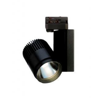 Трековый светодиодный светильник GLOBAL L15