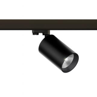 Трековый светодиодный светильник GLOBAL 90/140-10