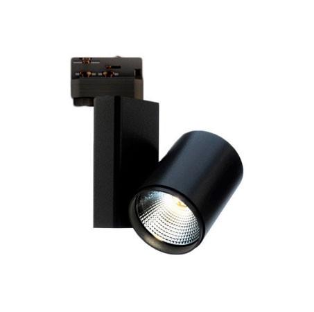 Трековый светодиодный светильник GLOBAL M20